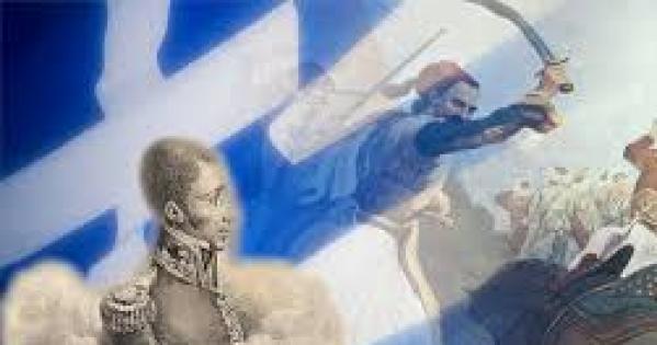 1821 Υποτροφίες για την Αϊτή! Να προσκληθεί η Αϊτή για τα 200 χρόνια, όχι ο Κάρολος!