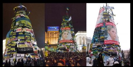 """Депутатам партії """"Батьківщина"""": Приберіть здоровенні обличчя Тимошенко з нашої Йолки!"""