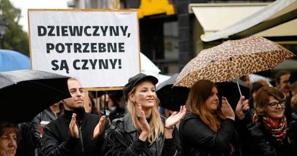 Czyny zamiast słów! Polki potrzebują wsparcia a nie zakazów.