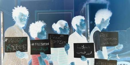 Libérez Ayoub Boudad et les détenus politiques de la manifestation du 06 Avril