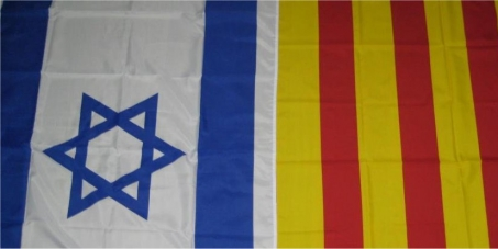Petition to the State of Israel to support the independence of Catalonia