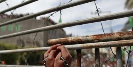 Soutien aux prisonniers palestiniens en grève de la faim