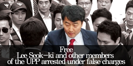 Please sign a Letter for Immediate Release of the arrested UPP members including Rep. Lee Seok-Ki