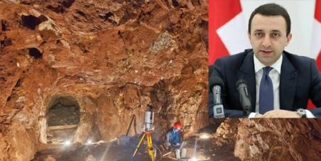 Einstellung der laufenden Zerstörung der ältesten Goldmine der Welt!