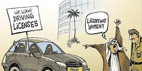 Driving ban for women