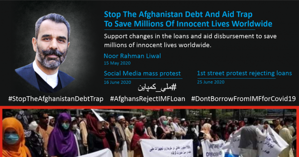 Stop The Afghanistan Debt And Aid Trap To Save Millions Of  Innocent Lives Worldwide
