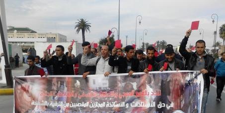 الديوان الملكي المغربي: رد الاعتبار لكرامة الأستاذ المغربي