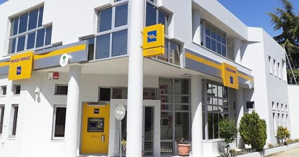 Να σταματήσει το κλείσιμο των καταστημάτων της Τράπεζας Πειραιώς στην Ξυλαγανή και Δίκαια.