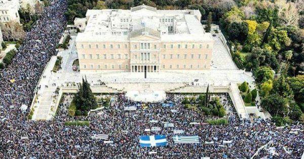Πρόεδρο τής Ελληνικής Δημοκρατίας Πρόεδρο & Μέλη Ελληνικού Κοινοβουλίου : Δεν Αποδέχομαι Τη Συμφωνία Τσίπρα-Ζάεφ για τη Μακεδονία
