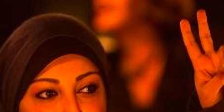 The Bahrain authorities: We demand the release of the detained humanrights defender Maryam AlKhawaja