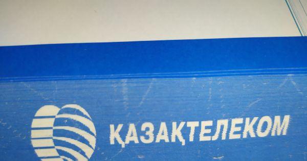 """Повышение заработной платы работников АО """"Казахтелеком"""""""