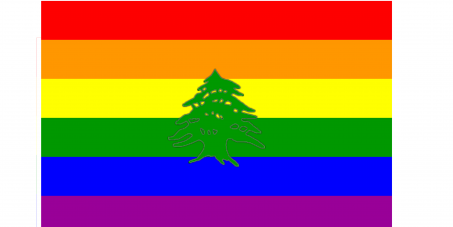 south lebanon gay singles Find a beautiful lebanese girl on lovehabibi - the number one place for meeting interesting girls from lebanon and getting in touch with them.