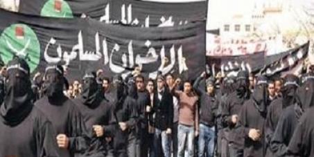 Declare Muslim Brotherhood organization as a terrorist group  إعلان جماعة الإخوان المسلمين منظمة إرهابية و إدراجها كذلك