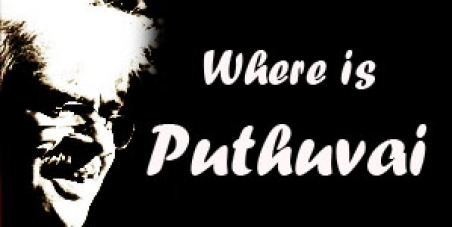 Where is Puthuvai ???
