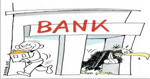 Δικαίωμα των Ελλήνων στην πώληση των δανείων τους
