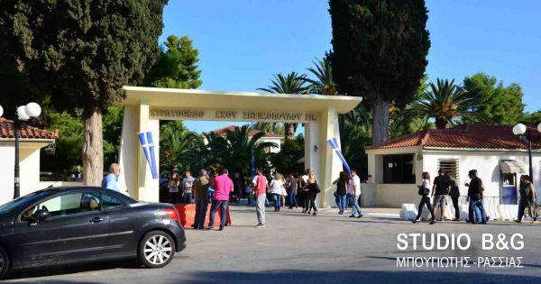Υπουργείο Εθνικής Άμυνας & Γενικό Επιτελείο Στρατού: ΟΧΙ στο κλείσιμο ή στην υποβάθμιση του ΚΕΜΧ Ναυπλίου