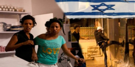 STOP the violence and mistreatment of Eritrean refugees in Israel