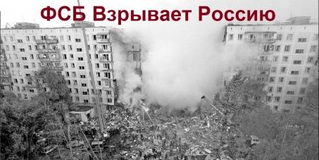СовБезу ООН: Признать ФСБ международной террористической организацией.Привести Путина в Гаагский трибунал.