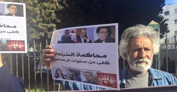 Premier Ministre du Maroc, Ministre de la Justice, Ministre de l'interieur: Abandon des charges retenues à l'encontre de