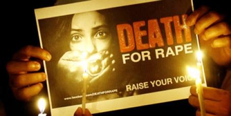 Effective Anti-Rape Laws