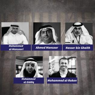 FREE HUMAN RIGHTS ACTIVISTS DURING DUBAI EXPO