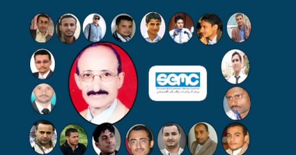 الى : الامين العام للامم المتحده ، كل احرار العالم : Save Yemeni Journalists أنقذوا الصحفيين اليمنيين
