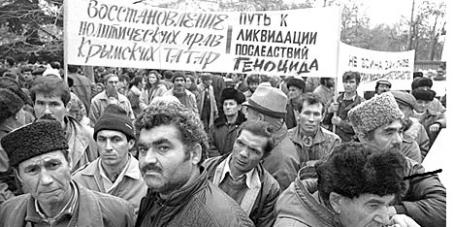 Генеральная Ассамблея ООН  Всемирный Конгресс Крымских Татар: Придание крымским татарам статуса коренного народа