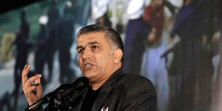 Petition for the release of Nabeel Rajab from a travel ban that attempts to restrict his Human Rights activities!