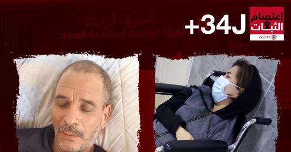عريضة مساندة لضحى العيادي ومنوّر السعيدي المُضربين عن الطعام منذ 15 مارس 2021