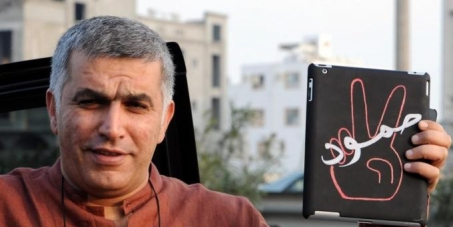 FREE NABEEL RAJAB FROM THE AL KHALIFA DICTATORSHIP IN BAHRAIN