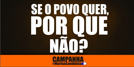 Você quer que Marina Silva seja a candidata à Presidência da República pelo PSB/REDE? Assine! #MarinaCandidata