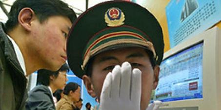 Stop censoring Tibet on Facebook,Unlock Dossier Tibet account
