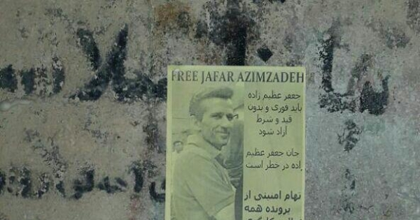 Supporting joint statement in solidarity with workers in Iran: Free Jafar Azmizadeh! Stop flogging sentences against pro