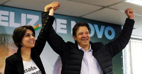 Manifesto Suprapartidário em Apoio às Candidaturas de Fernando Haddad e Manuela