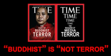 Buddhist is not Terror!!! Please Reevaluate July Issue Time Cover Story Title