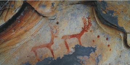 Inclusión del Arte Sureño en la lista del Patrimonio Mundial de la UNESCO