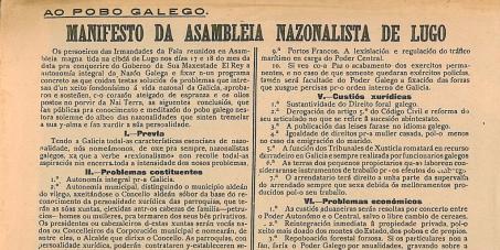 Xunta de Galicia: Declaración do 2016 como ANO DAS IRMANDADES DA FALA