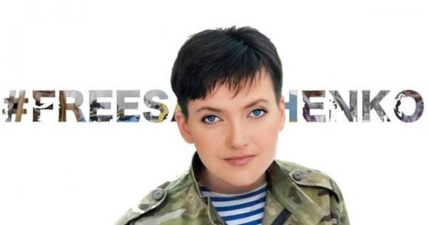 К ГОСУДАРСТВЕННОЙ ВЛАСТИ РОССИИ: ОСВОБОДИТЕ НАДЕЖДУ САВЧЕНКО