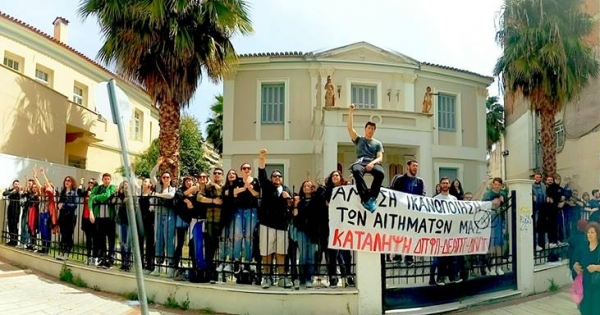 The Greek Government and E.U organizations with effect on education.: Stop the degradation of Educational departments in Agrinio,Greece