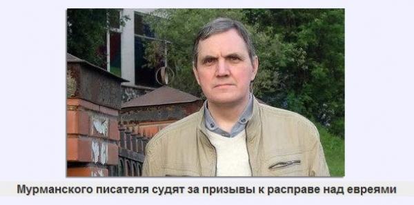 Президенту Российской Федерации Путину В.В.: Призываем Вас не допустить судилища над русским писателем Благиным Антоном