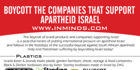 "BOYCOTT ISRAEL! FREE GAZA!: ""Boycott the Products that are feeding Israel!"""
