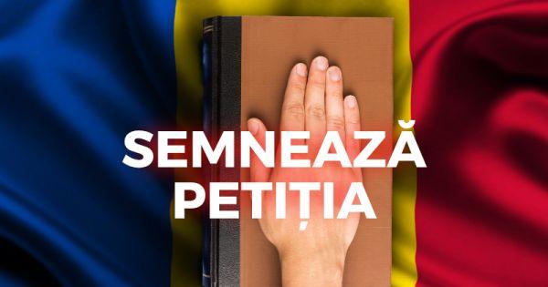 Deblocarea procesului de DEPUNERE A JURĂMÂNTULUI față de STATUL ROMÂN