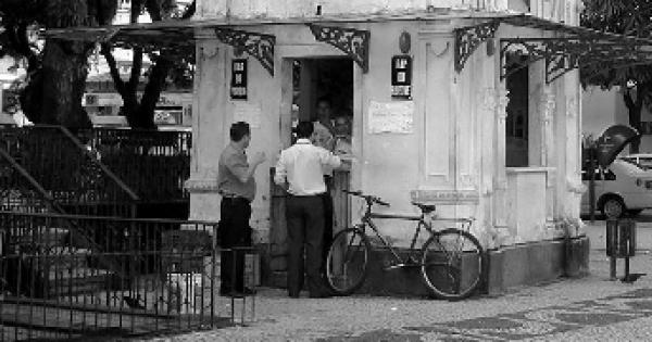 Sociedade civil organizada, população de Belém, Pará e Brasil. : O BAR DO PARQUE FICA!