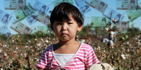 우즈벡 아이들의 눈물로 만들어진 지폐