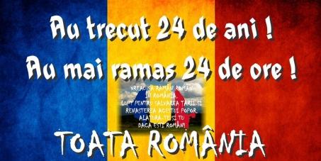 POPULATIA ROMANIEI: VI IN 21.12.2013 IN BUCURESTI IN PIATA UNIVERSITATII?