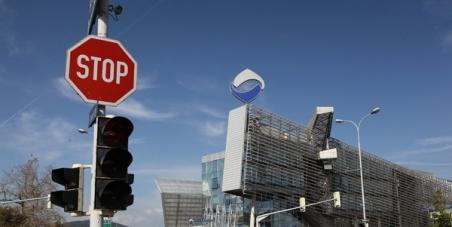 Österreichische Bundesregierung: Offenlegung aller Informationen zum Hypo-Desaster