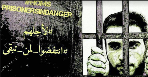 Zeid Ra'aad Al Hussein: Stop the Mass Execution of Political Prisoners in Homs, Syria