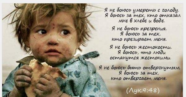 Президенту Путину В.В. Уже более 4-х лет я требую от Вас начать расследование и спасти мою с детьми ЖИЗНЬ!