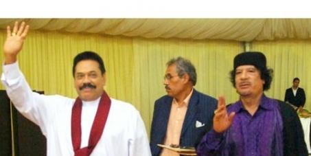 Boycott Mahinda Rajapaksa's visit to Madhya Pradesh