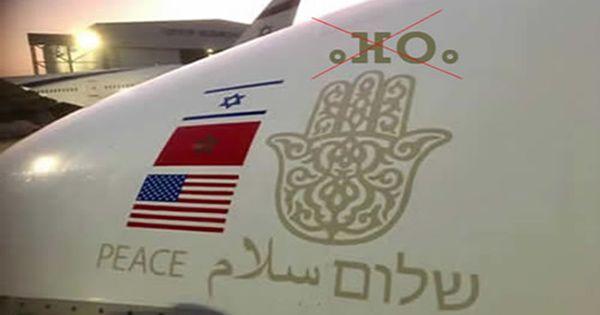 الى من يهمه الامر: طائرة سلام ام طائرة حرب على الامازيغ؟